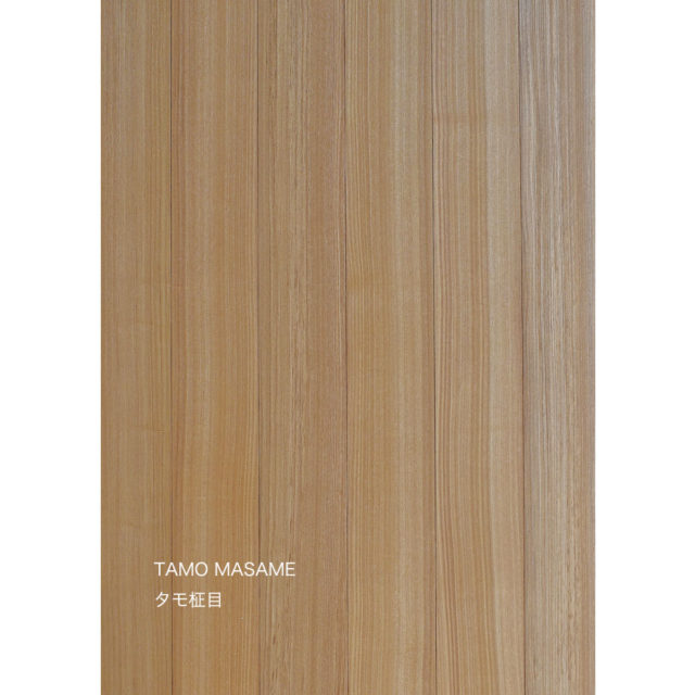 WALNUT ROUGH