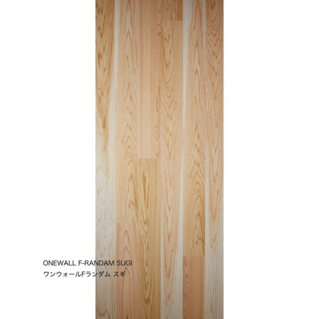 ONEWALL F-RANDAM NARA NEW GRAY